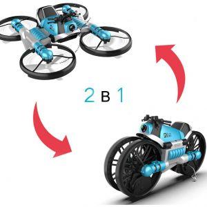 Трансформирующийся Квадрокоптер-Мотоцикл (17 см, 2.4Ghz)