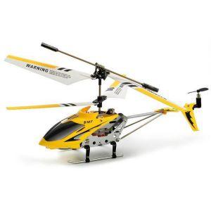 Вертолет Syma S107 (19 см)