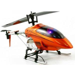 Вертолет Syma Alloy Shark S006G (37 см)