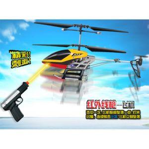 Вертолет против пистолета (24,5 см)