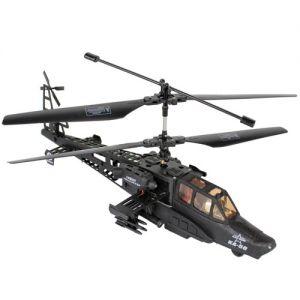 Вертолет ка 50 чёрная акула 40 см