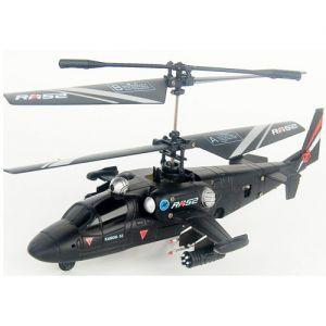Вертолет КА-52 Черная  Акула (23 см)