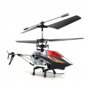 Вертолет Syma S800G  21 см (21 см; 4-х канальный)