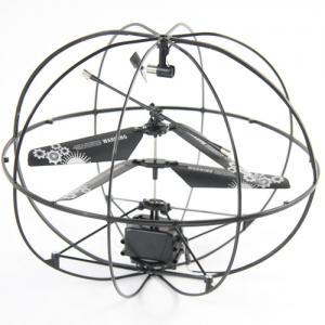 Летающий шар на радиоуправлении (20 см)