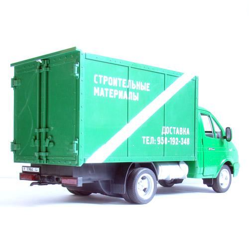 Радиоуправляемая ГАЗель с фургоном (47 см) - Картинка