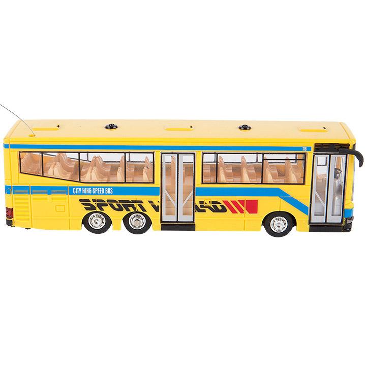 Желтый Радиоуправляемый Мини-Автобус City Bus (1:76, 14 см.)