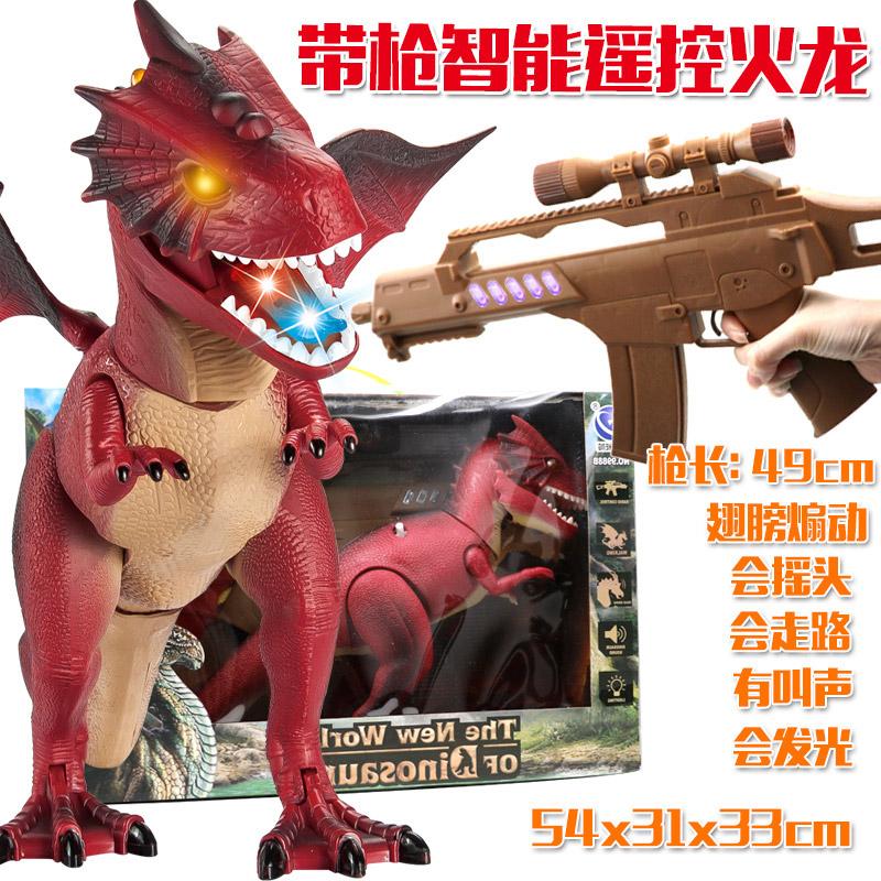 Дракон против ружья (46 см) - Изображение