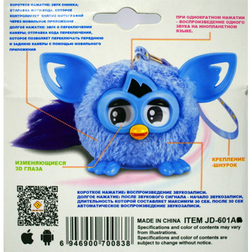 Мультифункциональная игрушка селфи-эльф (12 см.) - В интернет-магазине