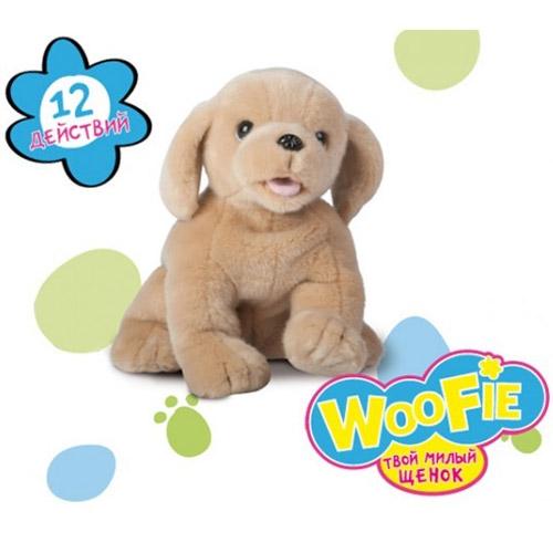 Интерактивная Собака Вуфи (WOOFIE)