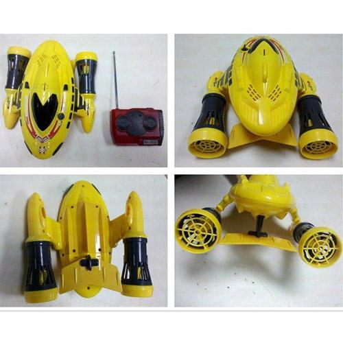 Подводная Лодка Yellow Submarine - В интернет-магазине