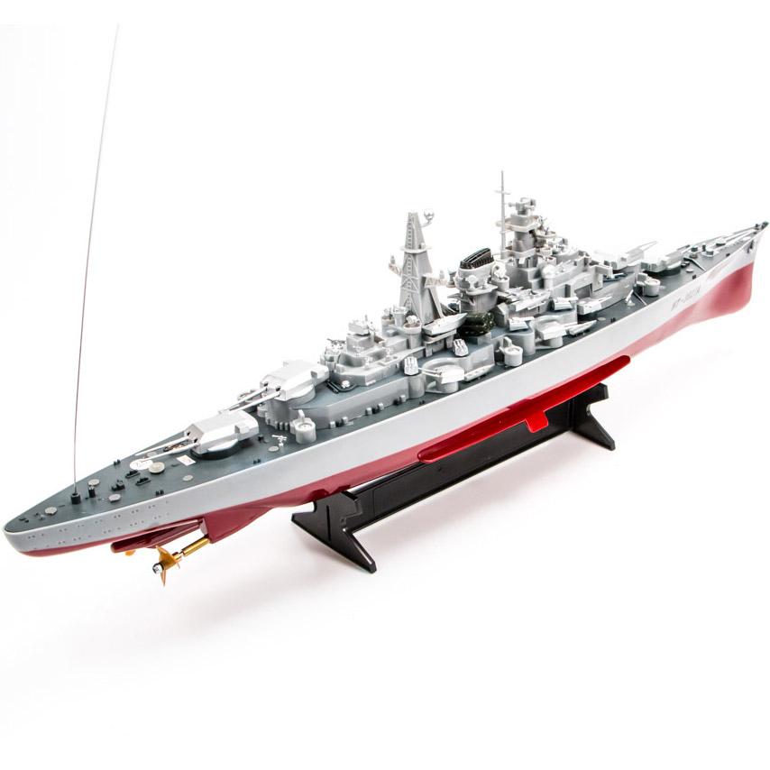 Немецкий линкор Бисмарк (Bismarck) 1:275 - В интернет-магазине