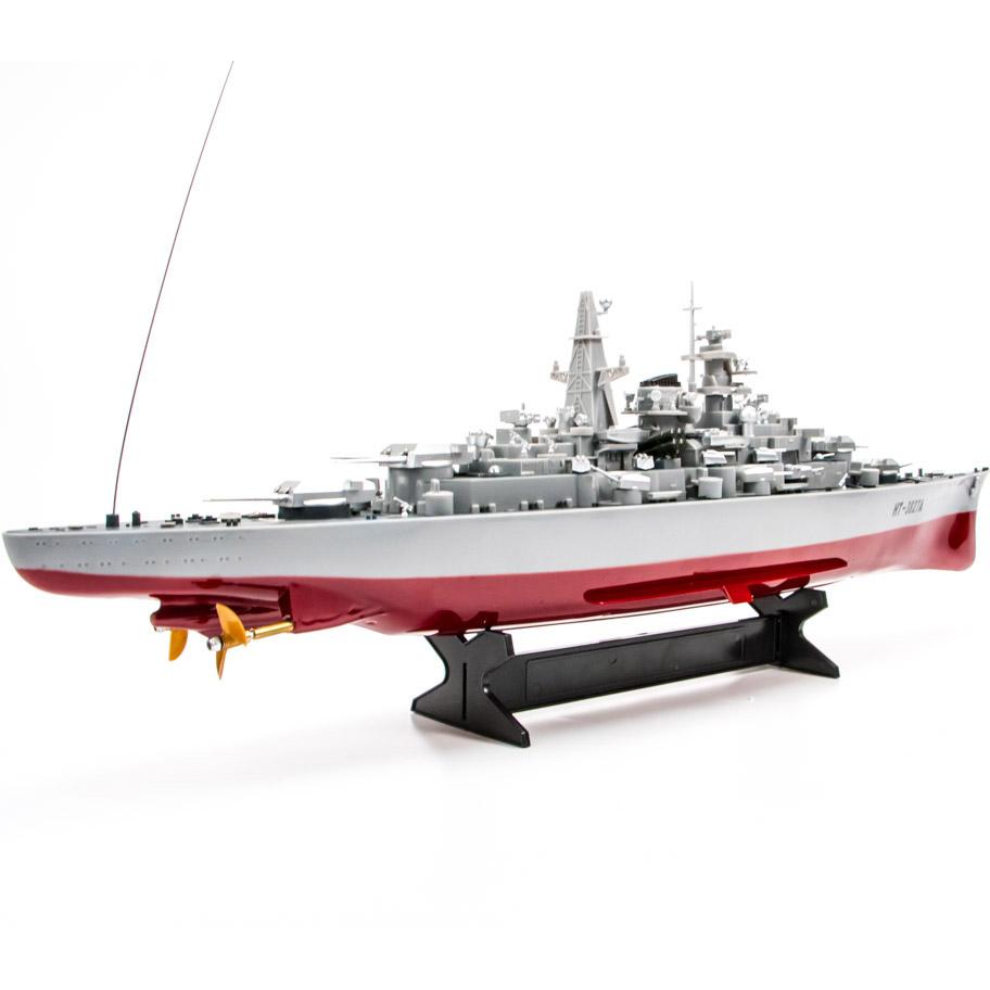 Немецкий линкор Бисмарк (Bismarck) 1:275 - Изображение