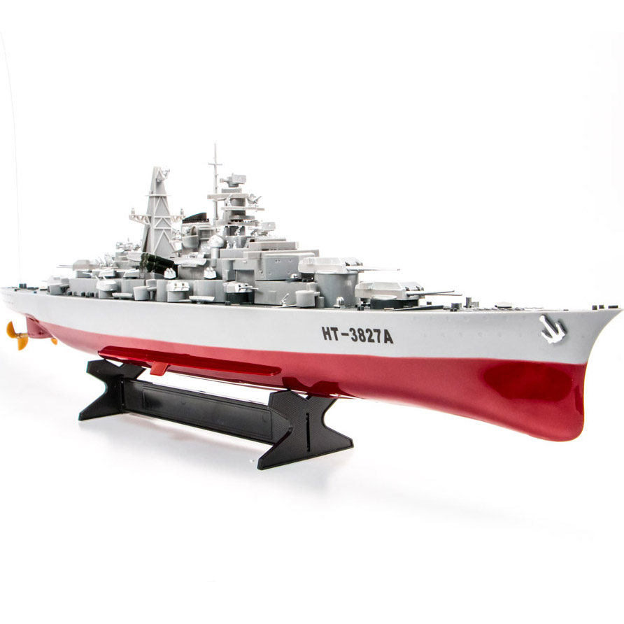 Немецкий линкор Бисмарк (Bismarck) 1:275 - Картинка