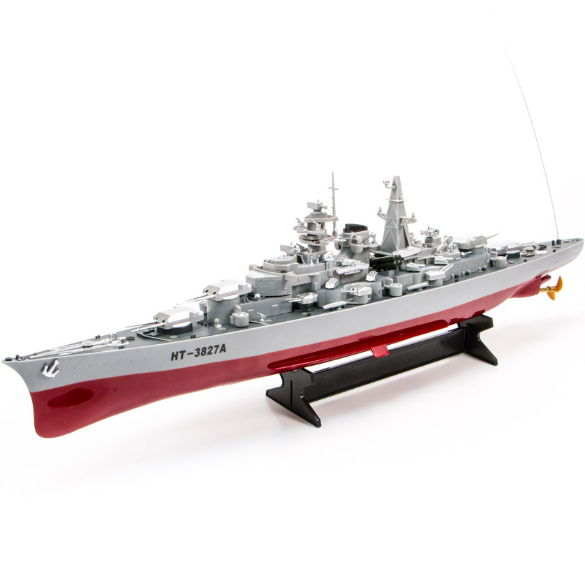 Немецкий линкор Бисмарк (Bismarck) 1:275