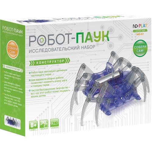 Конструктор робот-паук (18 см.) - В интернет-магазине