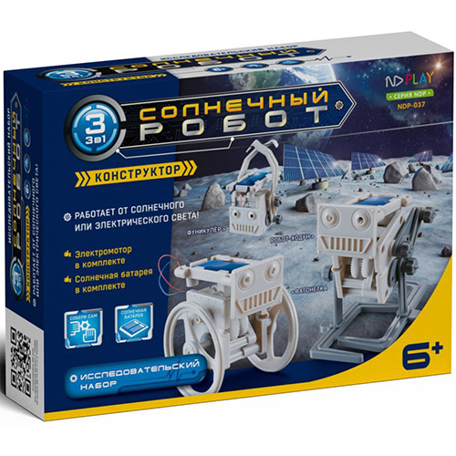 Конструктор Солнечный робот 3 в 1 (24 см.) - Фотография