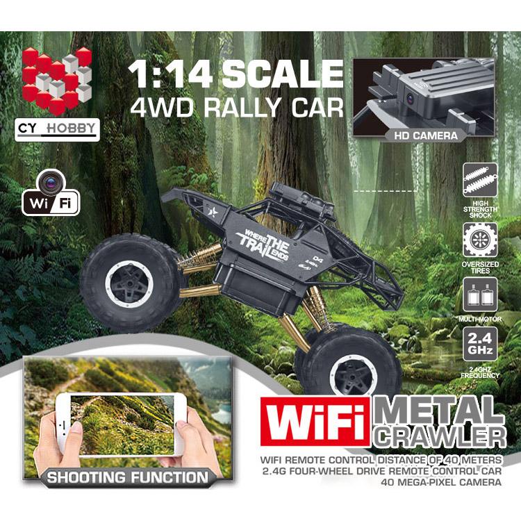 Радиоуправляемый Краулер The Trail с трансляцией видео (1:14, 34 см) - Фотография