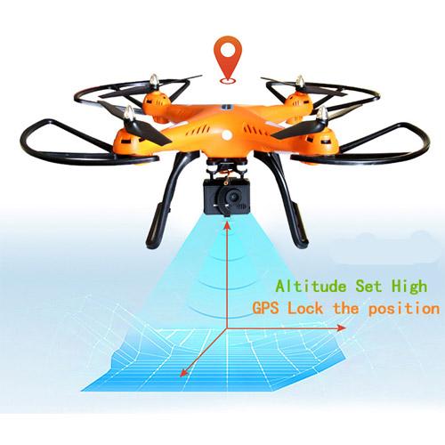 Квадрокоптер 899C с GPS (48 см) - В интернет-магазине