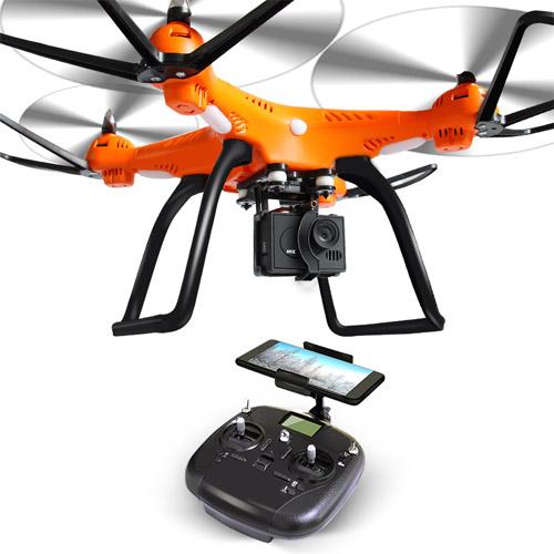 Квадрокоптер 899C с GPS (48 см) - Фотография