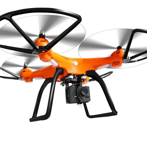 Квадрокоптер 899C с GPS (48 см)