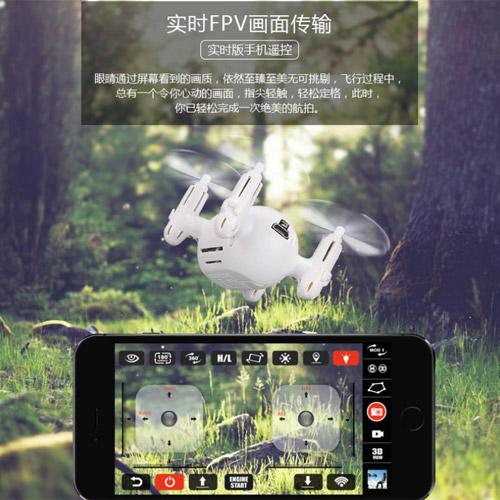 Мини-квадрокоптер X919H с трансляцией видео (13 см, 2.4GHz) - Изображение