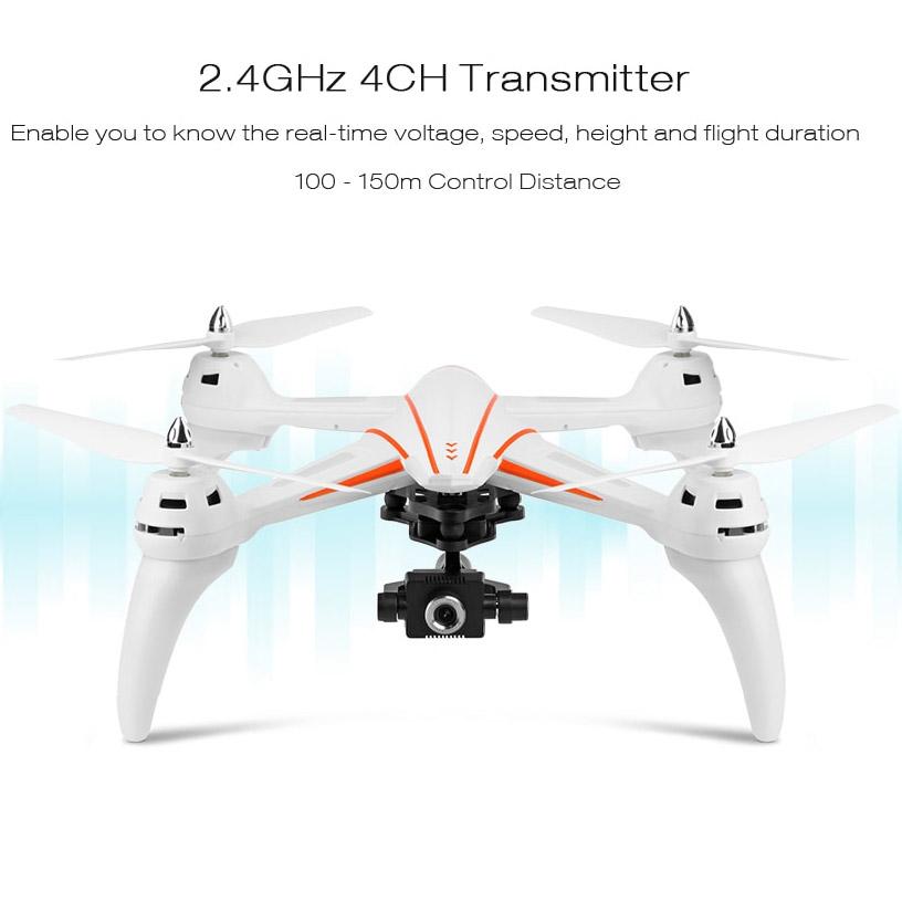 Квадрокоптер Q696 с трансляцией HD-видео (50 см, 2.4Ghz) - Фотография