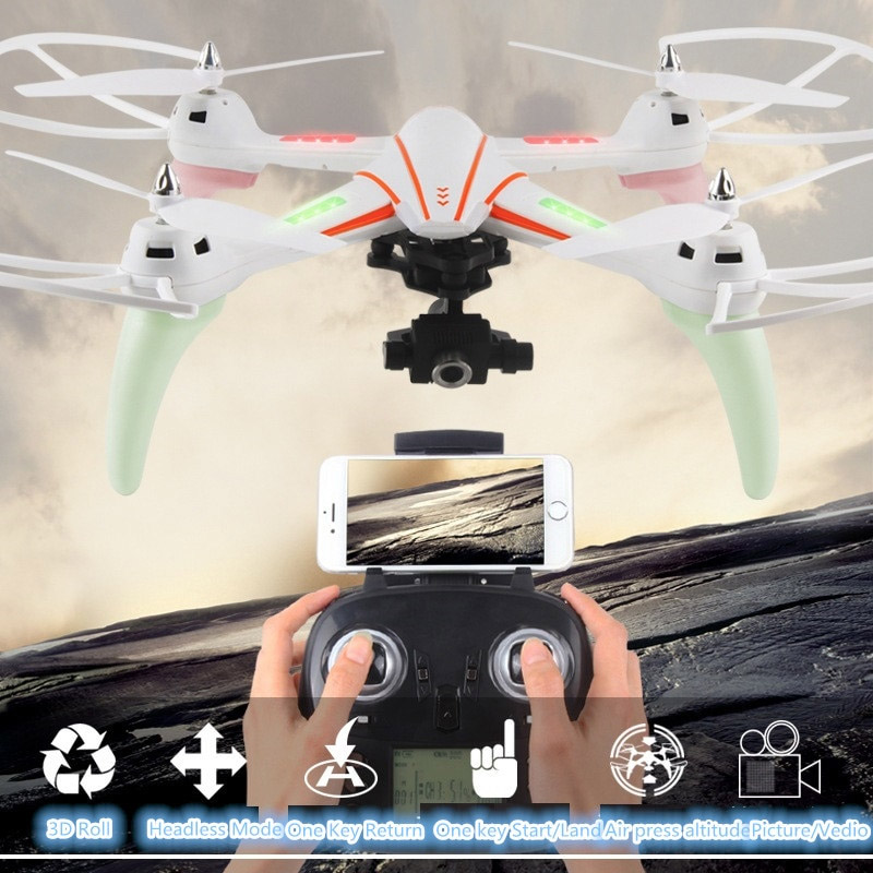 Квадрокоптер Q696 с трансляцией HD-видео (50 см, 2.4Ghz) - Изображение