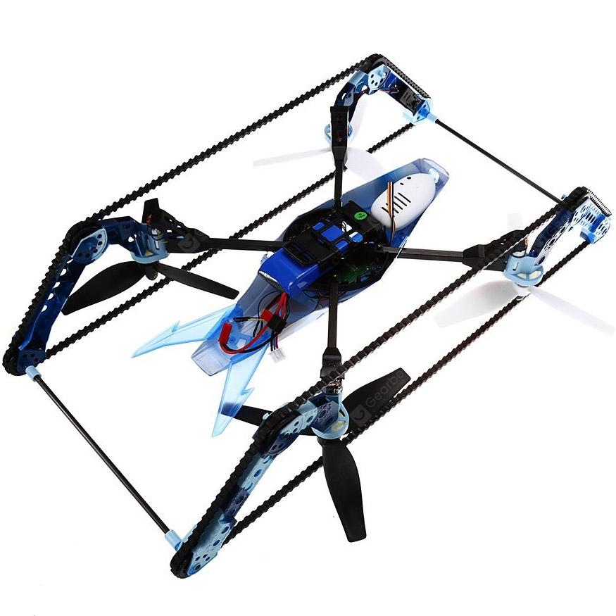 Радиоуправляемый Квадрокоптер-Танк Q919 (45 см, 2.4Ghz) - В интернет-магазине