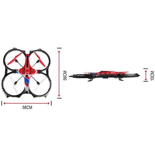 Квадрокоптер-гигант Syma X6 с пультом управления (58 см, 2.4Ghz) - Изображение