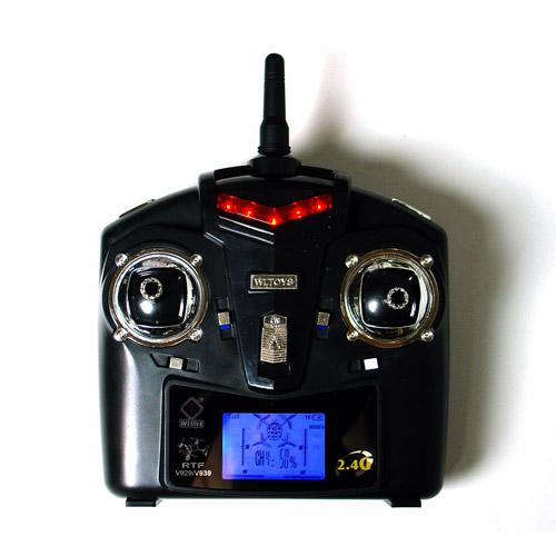 Квадрокоптер Beetle Божья коровка (19 см, 2.4GHz)