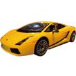 Желтый Радиоуправляемая Lamborghini Gallardo (1:14, 33 см)