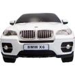 Белый Маленькая Радиоуправляемая Машинка BMW X6 (1:24, 20 см.)