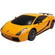 Желтый Маленькая радиоуправляемая Машинка Lamborghini Gallardo Superleggera (1:24, 18 см.)