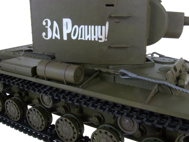 Радиоуправляемый танк КВ-2 - Фото