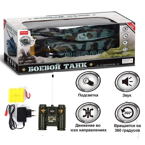 Радиоуправляемый Танк Леопард 2 (41 см.) - В интернет-магазине