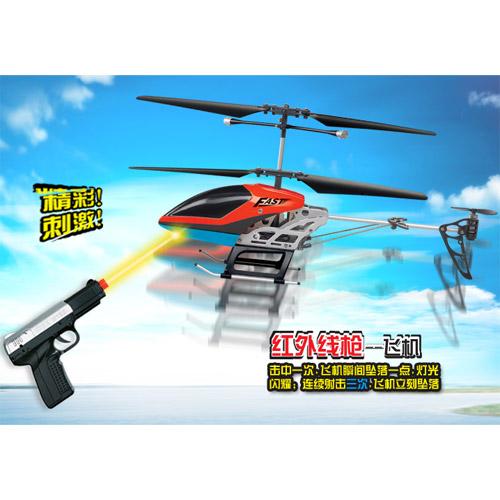 Красный Игрушка Вертолет против пистолета с пультом управления (24,5 см)