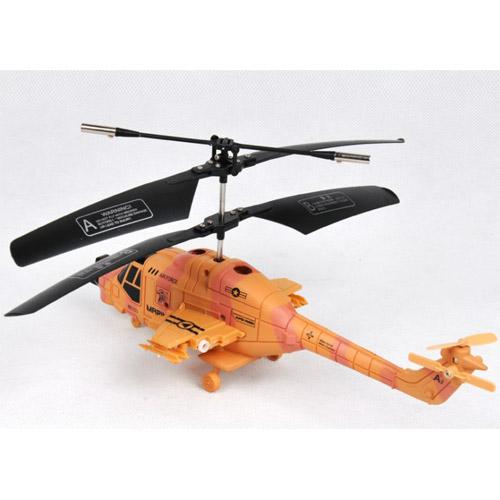 Радиоуправляемый вертолет стреляющий ракетами - Картинка