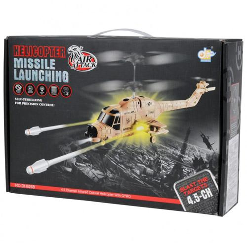 Радиоуправляемый вертолет стреляющий ракетами - В интернет-магазине