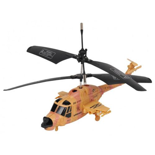 Радиоуправляемый вертолет dh826b стреляющий ракетами