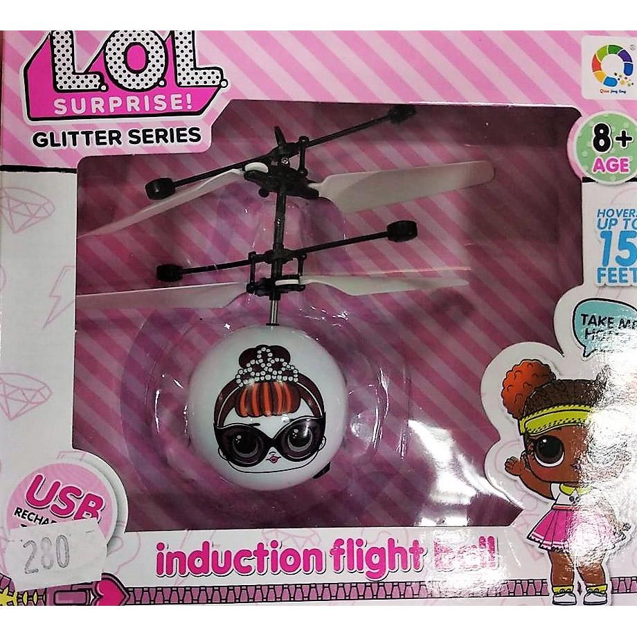 Летающий шар Кукла LOL (15 cм, управление от руки) - В интернет-магазине
