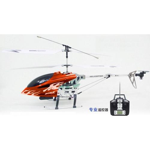 Большой вертолет H2053 (78 см) - В интернет-магазине