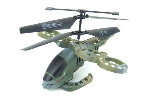 Вертолет HALO Hornet