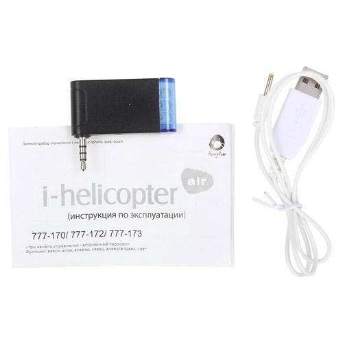 Вертолет i-Helicopter (управление с iPhone и Android) - В интернет-магазине