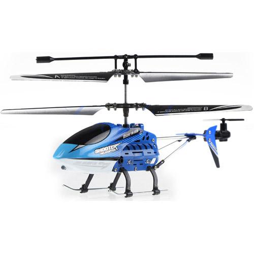 Радиоуправляемый Вертолетный бой RK 360 (2 х 20 см.)