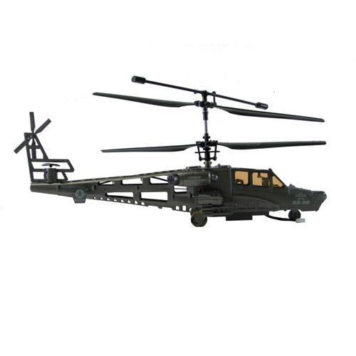 Вертолет КА-50 «Чёрная акула»  (40 см) - Картинка