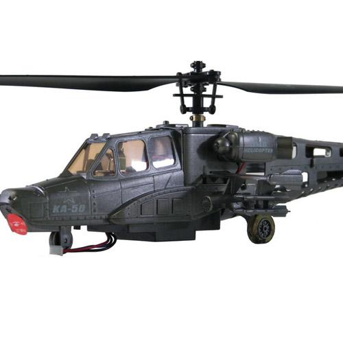 Вертолет КА-50 «Чёрная акула»  (40 см) - Фото