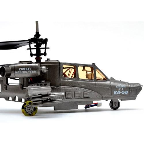 Вертолет КА-50 «Чёрная акула»  (40 см) - Фотография