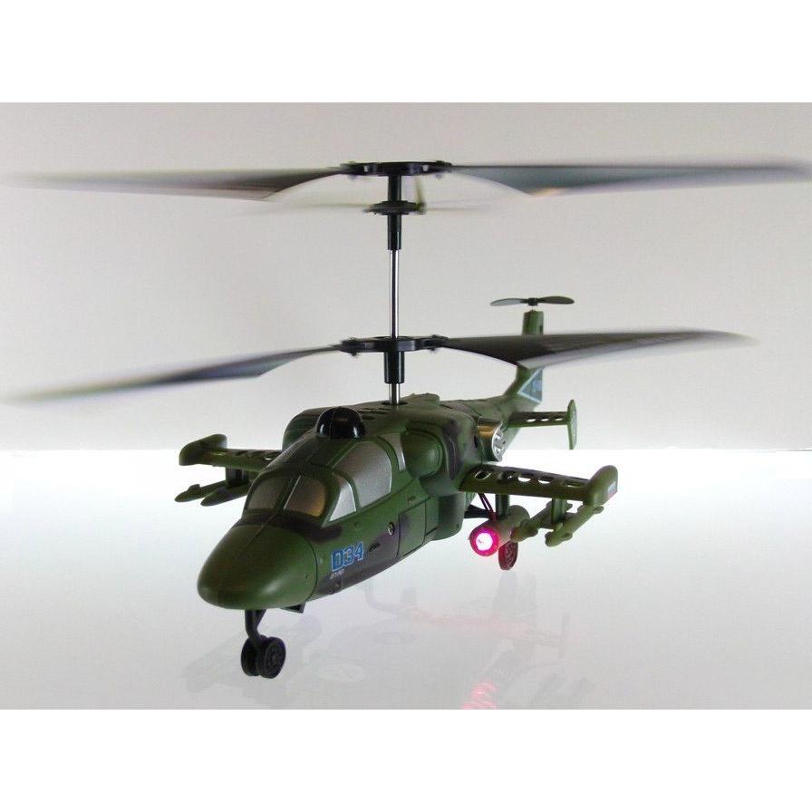 Радиоуправляемый Вертолет КА-52 (18 см) - Фотография