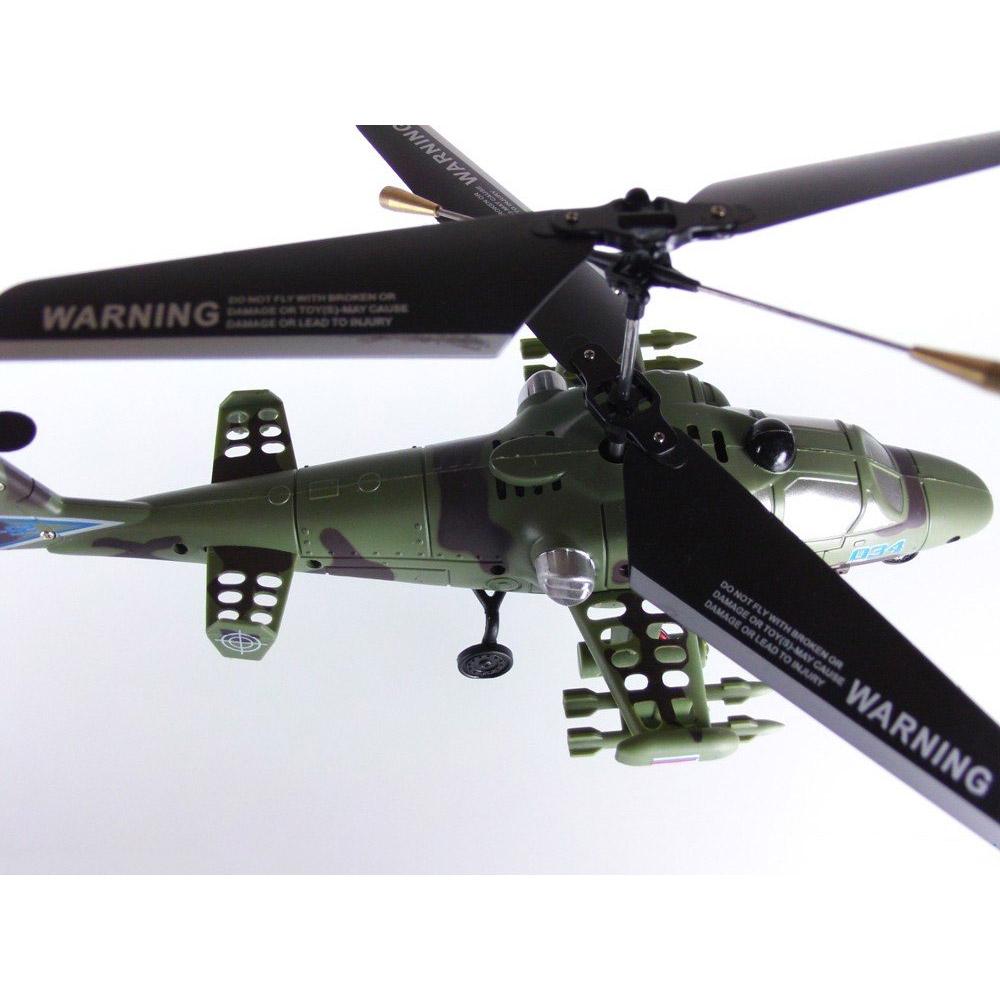 Радиоуправляемый Вертолет КА-52 (18 см) - Картинка