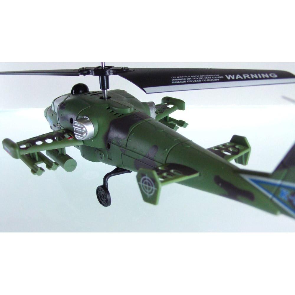 Радиоуправляемый Вертолет КА-52 (18 см) - Изображение